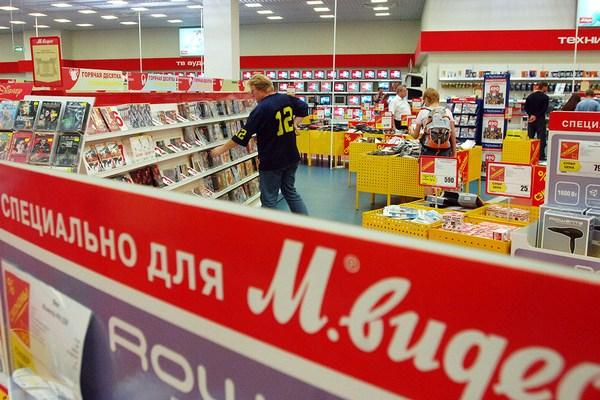 «М.Видео» увеличила продажи на 8,2% по итогам года