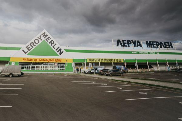 Супермаркет «Леруа Мерлен» откроют вНижнем Новгороде