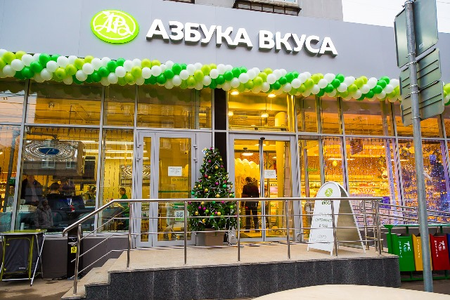 Структуры Абрамовича иАбрамова подали всуд навладельца «Азбуки вкуса»