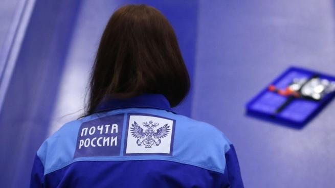 «Почта России» замахнулась на свою платежную систему