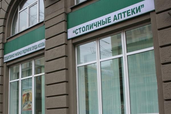 Совладелец Capital Group продал «Столичные аптеки»