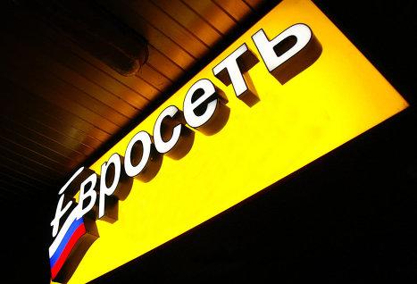 Интернет-магазин Евросеть - телефоны, ноутбуки
