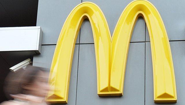 McDonald's отверг нарушения санитарных норм