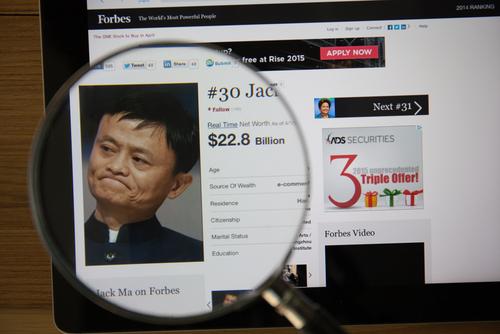 Полугодовая прибыль Alibaba сократилась в3,5 раза
