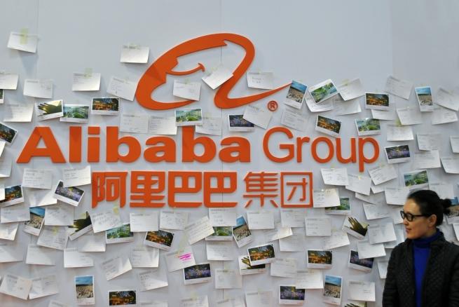 Реализации Alibaba вДень холостяка оценены в20 млрд. долларов