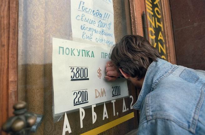 1994 сколько лет человеку Зимники Якутии. Дорога длиною в десять лет