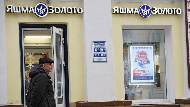 ВТБ подал всуд Нью-Йорка иск против совладельца «Яшмы»
