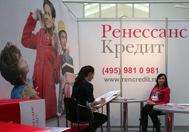Владелец «Техносилы» и«Эльдорадо» заинтересовался покупкой 25% банка «Ренессанс кредит»