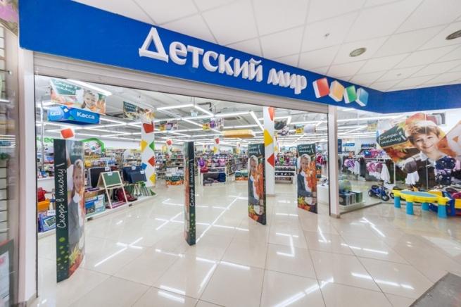 «Детский мир» открыл первый магазин в подмосковном Домодедово