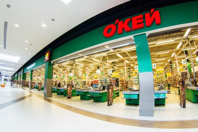 Владельцы «О'кея» ведут переговоры опродаже собственной доли вглобальной паутине