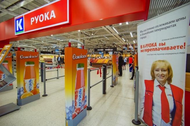 ФАС одобрила покупку «Лентой» продуктового подразделения Kesko вРФ