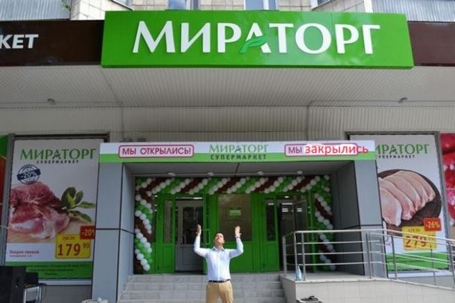 «Мираторг» открывает онлайн-магазин продуктов