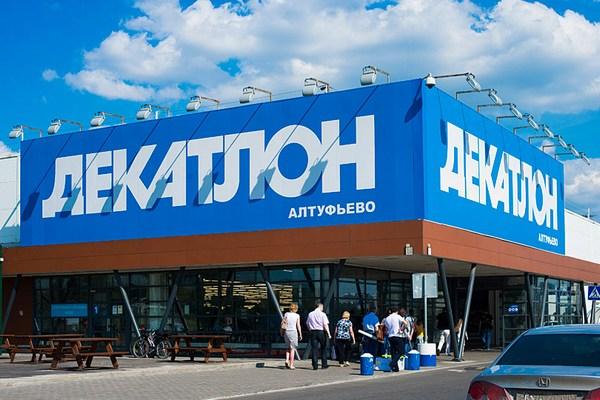 В гипермаркетах «Декатлон» появятся магазины «Кант»