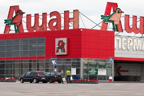 «Ашан» не получал от поставщиков уведомлений о повышении цен