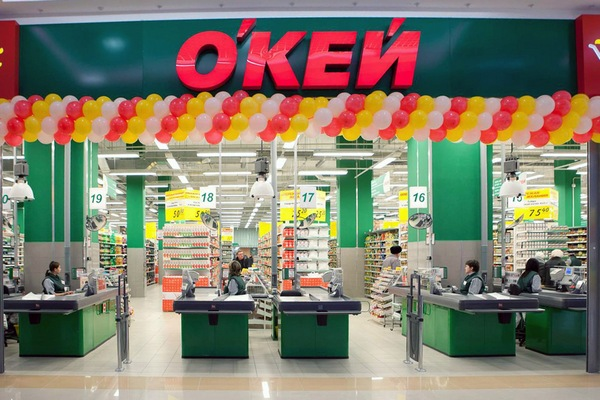 X5 покупает супермаркеты «О'Кей»
