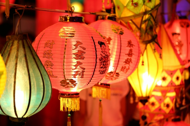 Картинки по запросу китайский новый год