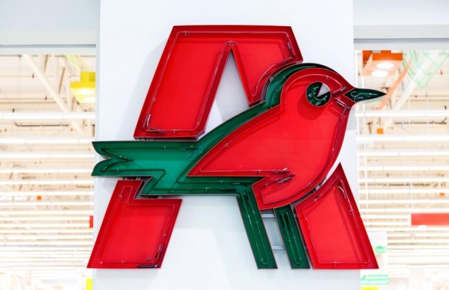 Впервом месяце зимы «Ашан» откроет вМосковском регионе 12 новых магазинов