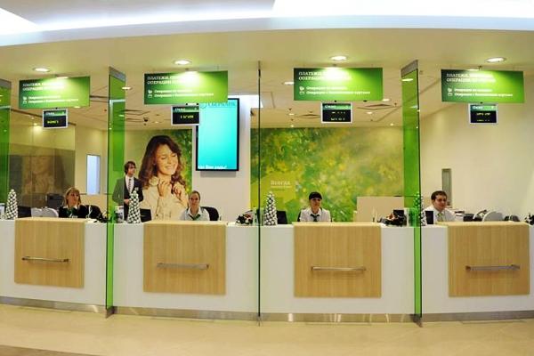 ВСбербанке появятся киоски сонлайн-консультациями медиков