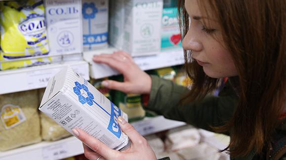 У монумента «Пермяк-соленые уши» будут раздавать соль для профилактики йододефицита