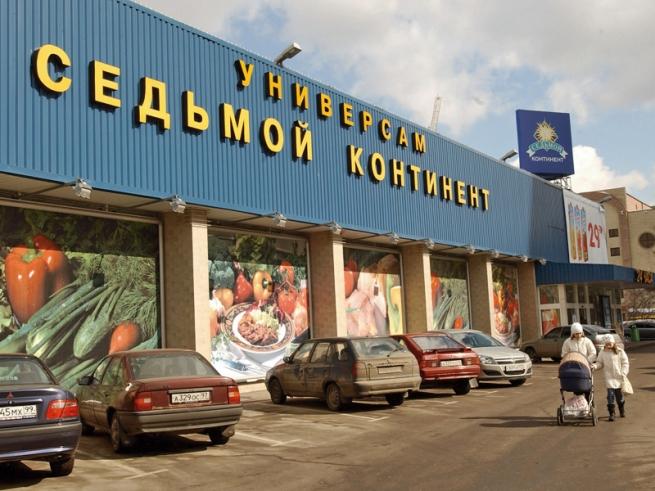 ФАС возбудила дело в отношении АО «Седьмой континент» за дискриминацию поставщиков