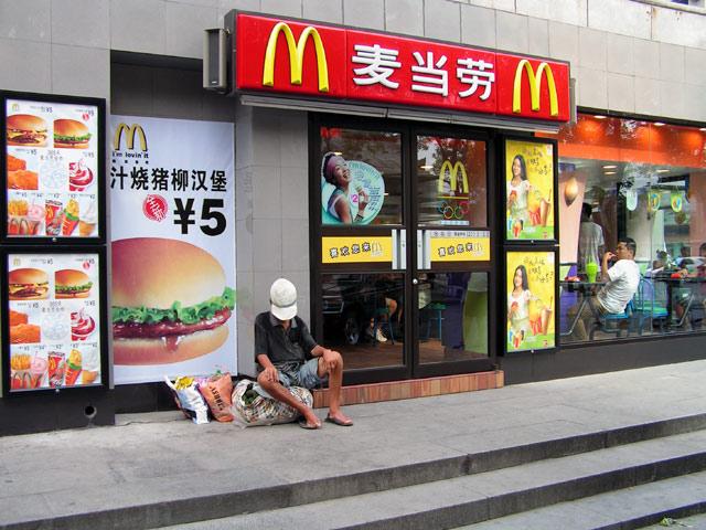 Мясные бургеры вернутся в китайский McDonald's до конца недели