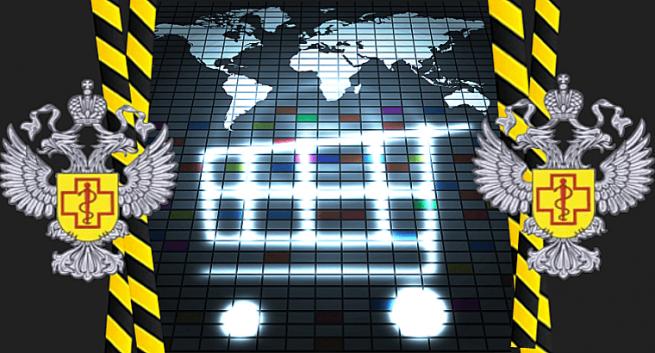Роспотребнадзор разработал законодательный проект, который защитит права клиентов вweb-сети
