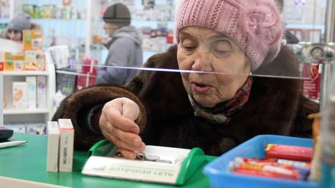 Более 300 дешевых отечественных лекарств могут исчезнуть с рынка