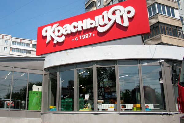«Магнит» начал переговоры оприобретении сибирской торговой сети ЕТК