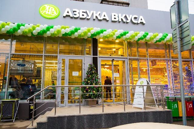 Абрамович иАбрамов стал совладельцем «Азбуки вкуса»