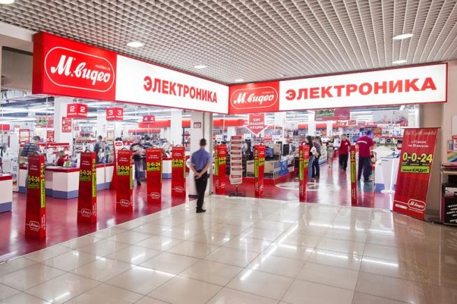 «Сафмар» заложила доли в «М.Видео» и «Эльдорадо» по кредитам в ВТБ и Россельхозбанке