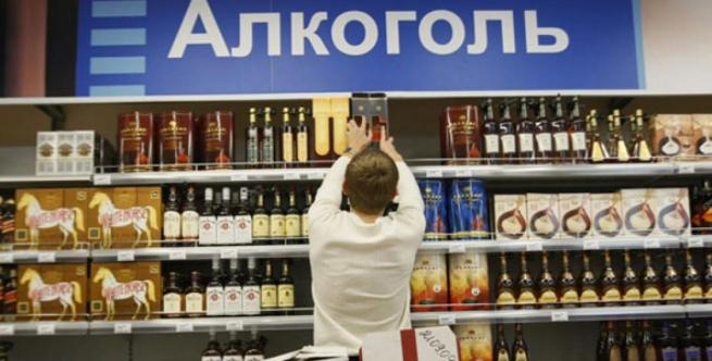 Для россиян подготовили памятку по выбору качественного алкоголя