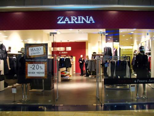 www best коллекция зримо женская одежда