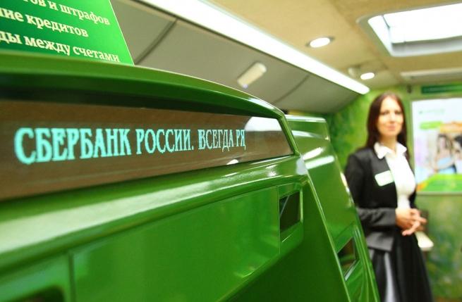 Сберегательный банк подал иск к«Юлмарту» на1 млрд руб