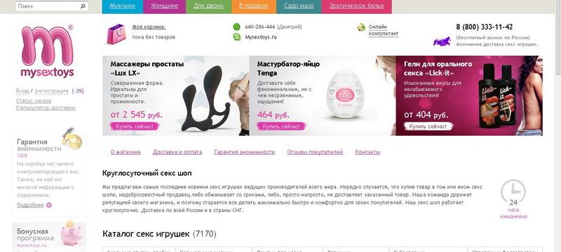 голая Ирина Медведева  Фото и видео голой Ирины