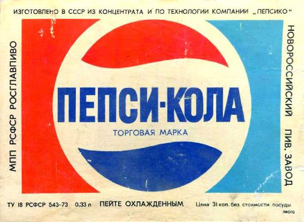 Вода Пепси-Кола.jpg