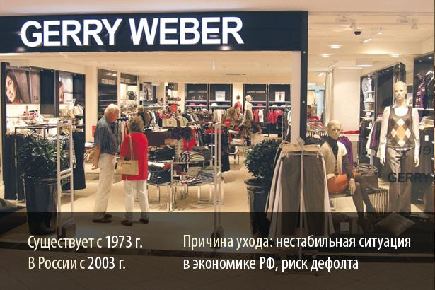 gerry weber.jpg