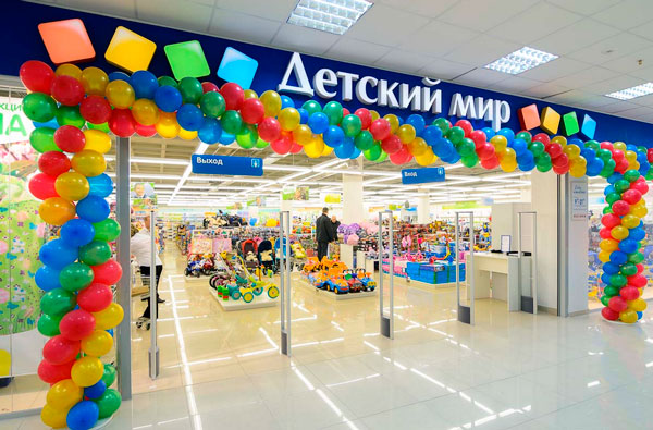 «Детский мир» открыл первый магазин в Ингушетии