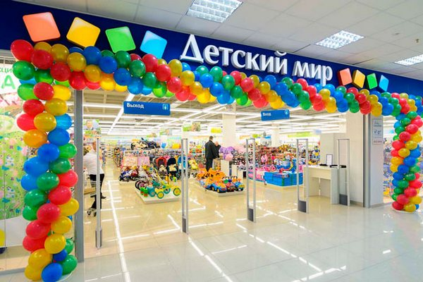 «Детский мир» откроет в спальных районах магазины супермалого формата