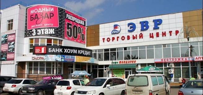 Из-за закрытия ТЦ в Хабаровске предприниматели готовы митинговать