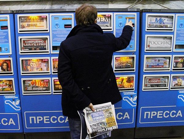 Рост цен на бумагу может привести к краху российской печати