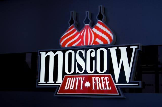 С оператора магазинов Moscow duty free взыскали 1 млрд руб.