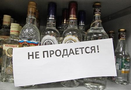 Сайты-алкоголики будут блокироваться Роскомнадзором