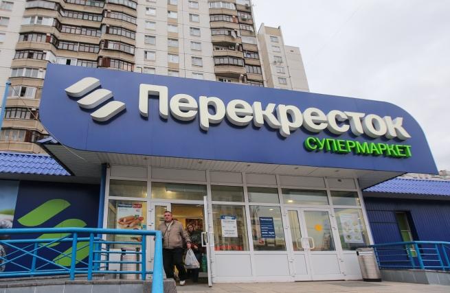 """Подмосковный """"Перекресток"""" оштрафовали на 100 тысяч рублей"""