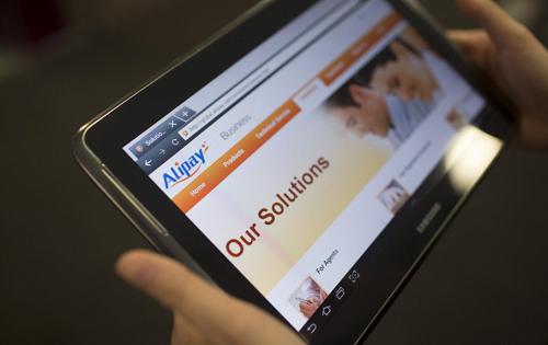Alipay изучает возможность создания русской платежной системы