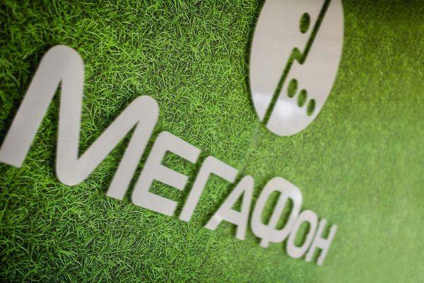 «Мегафон» вслед за конкурентами запускает туристический сервис