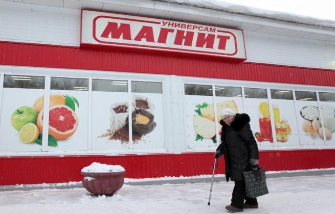 хранить сцеженное продавец универсал восток москвы магнит Ударение во сожалению