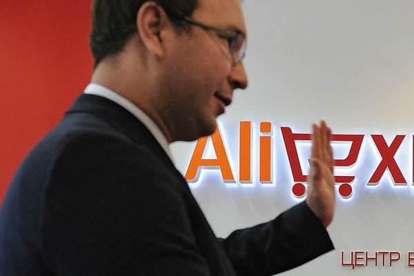 Маркетплейсом Яндекса и Сбербанка  будет управлять топ-менеджер Cainiao