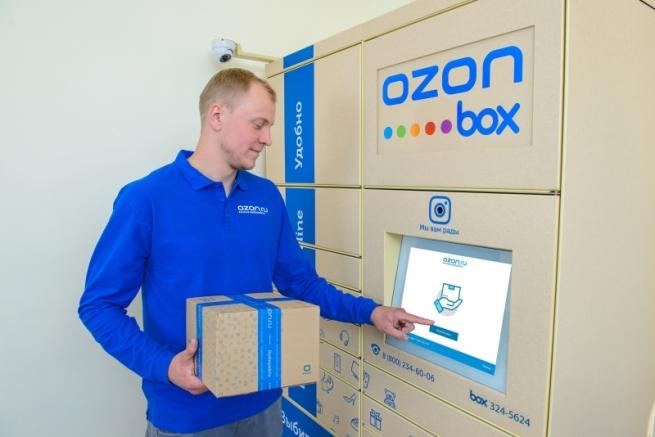 OZON.ru запустил собственную сеть постаматов OZON Box