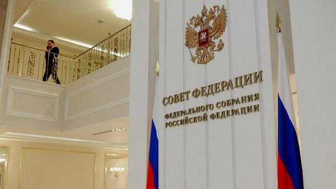 Совет Федерации одобрил закон о повышении НДС