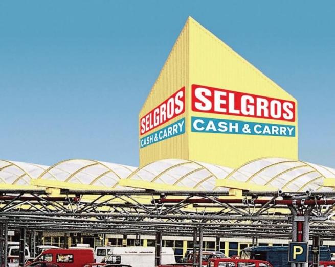 Selgros запустит в России 60 гипермаркетов